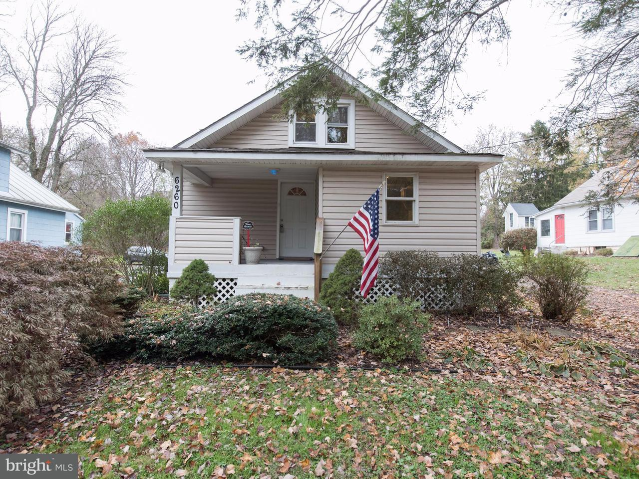 Other Residential for Rent at 6260 Oakland Mills Rd Sykesville, Maryland 21784 United States