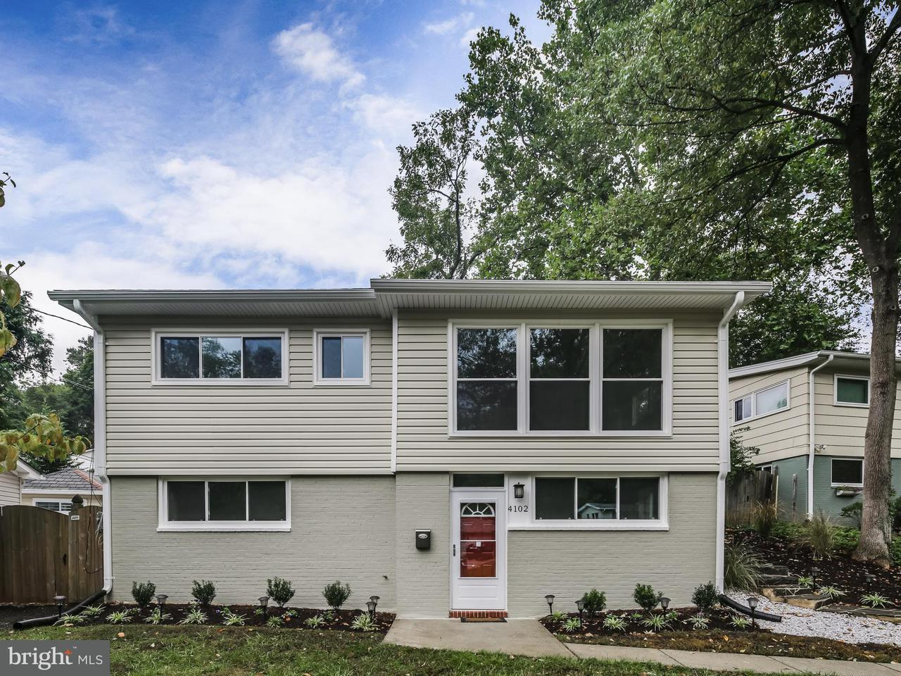 Other Residential for Rent at 4102 Wexford Dr Kensington, Maryland 20895 United States
