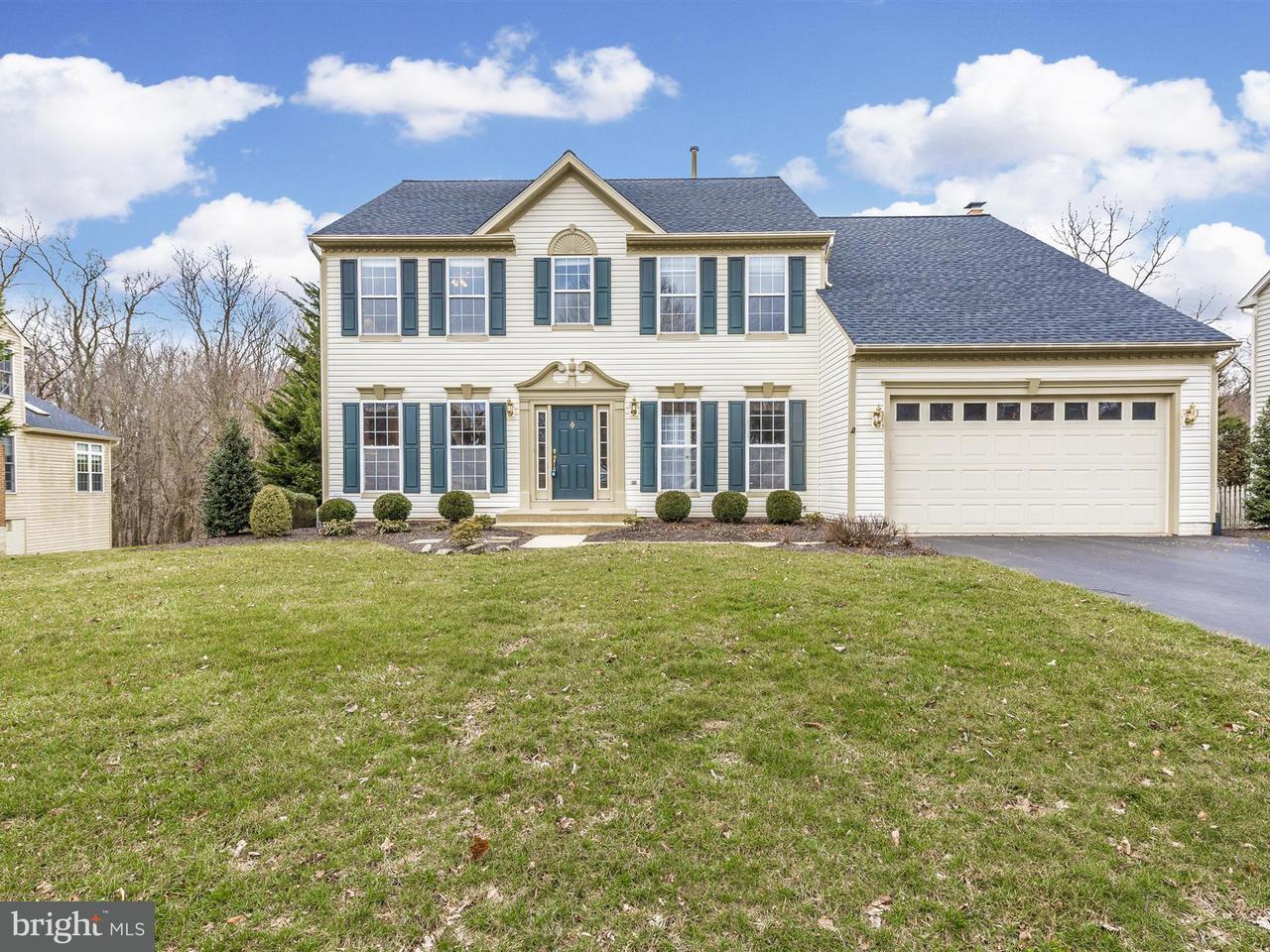 단독 가정 주택 용 매매 에 23612 Cornerstone Lane 23612 Cornerstone Lane Damascus, 메릴랜드 20872 미국