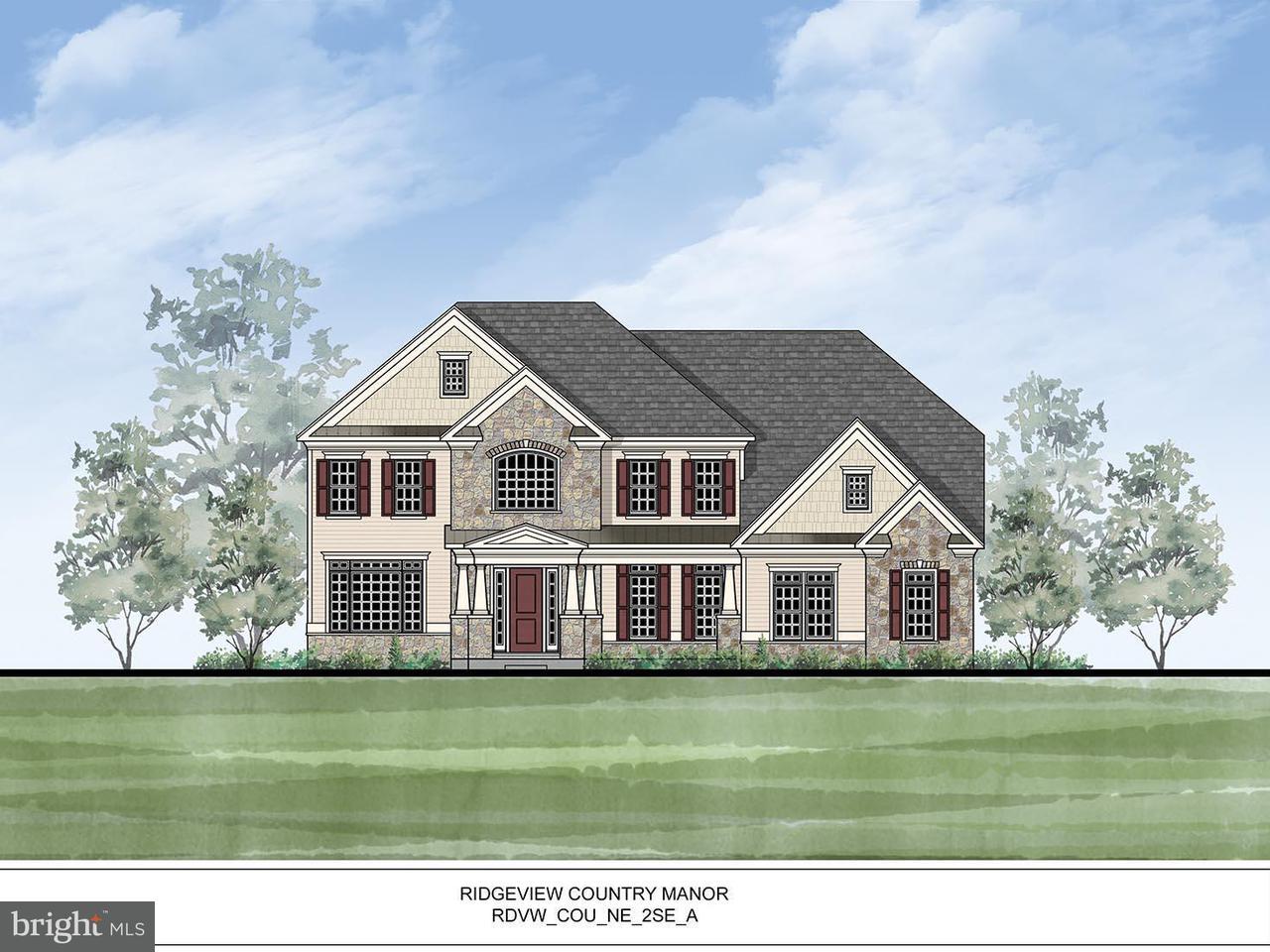 Casa Unifamiliar por un Venta en 14302 Oak Meadow Road 14302 Oak Meadow Road Baldwin, Maryland 21013 Estados Unidos
