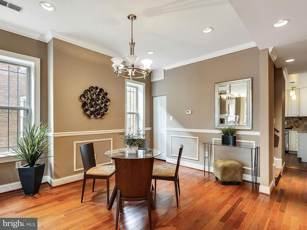 Additional photo for property listing at 818 12th St Ne 818 12th St Ne Washington, District Of Columbia 20002 United States