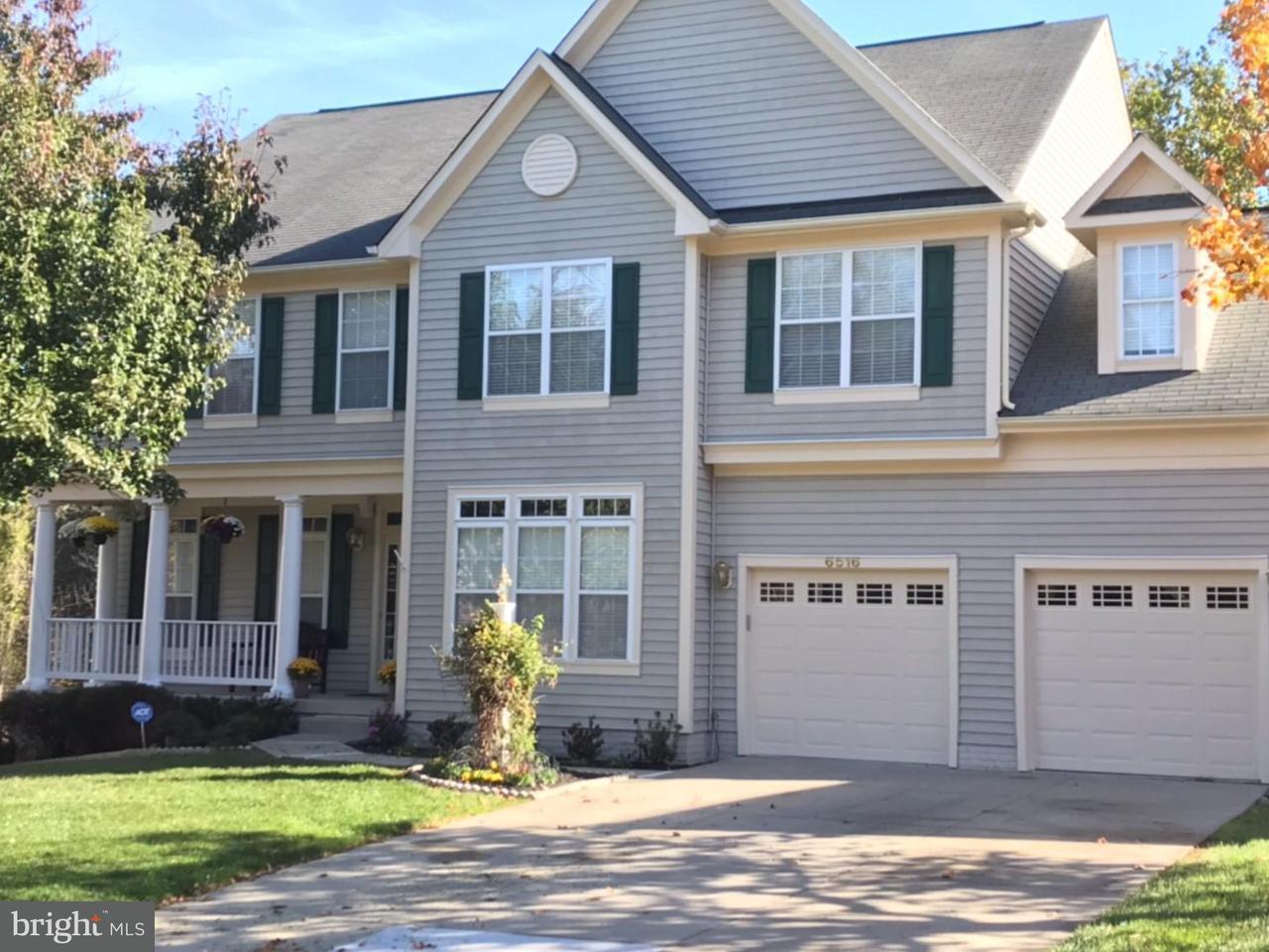 Частный односемейный дом для того Продажа на 6516 Early Lily Row 6516 Early Lily Row Columbia, Мэриленд 21044 Соединенные Штаты
