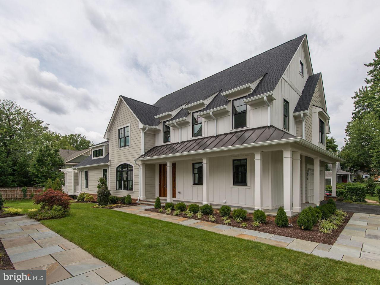 Single Family Home for Sale at 1428 Cedar Avenue 1428 Cedar Avenue McLean, Virginia 22101 United States