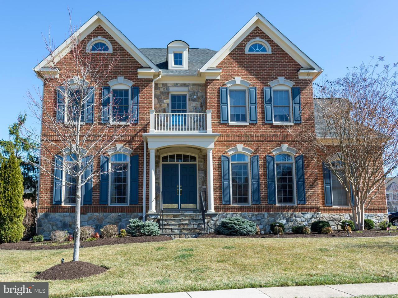 Villa per Vendita alle ore 4520 Mixed Willow Place 4520 Mixed Willow Place Chantilly, Virginia 20151 Stati Uniti