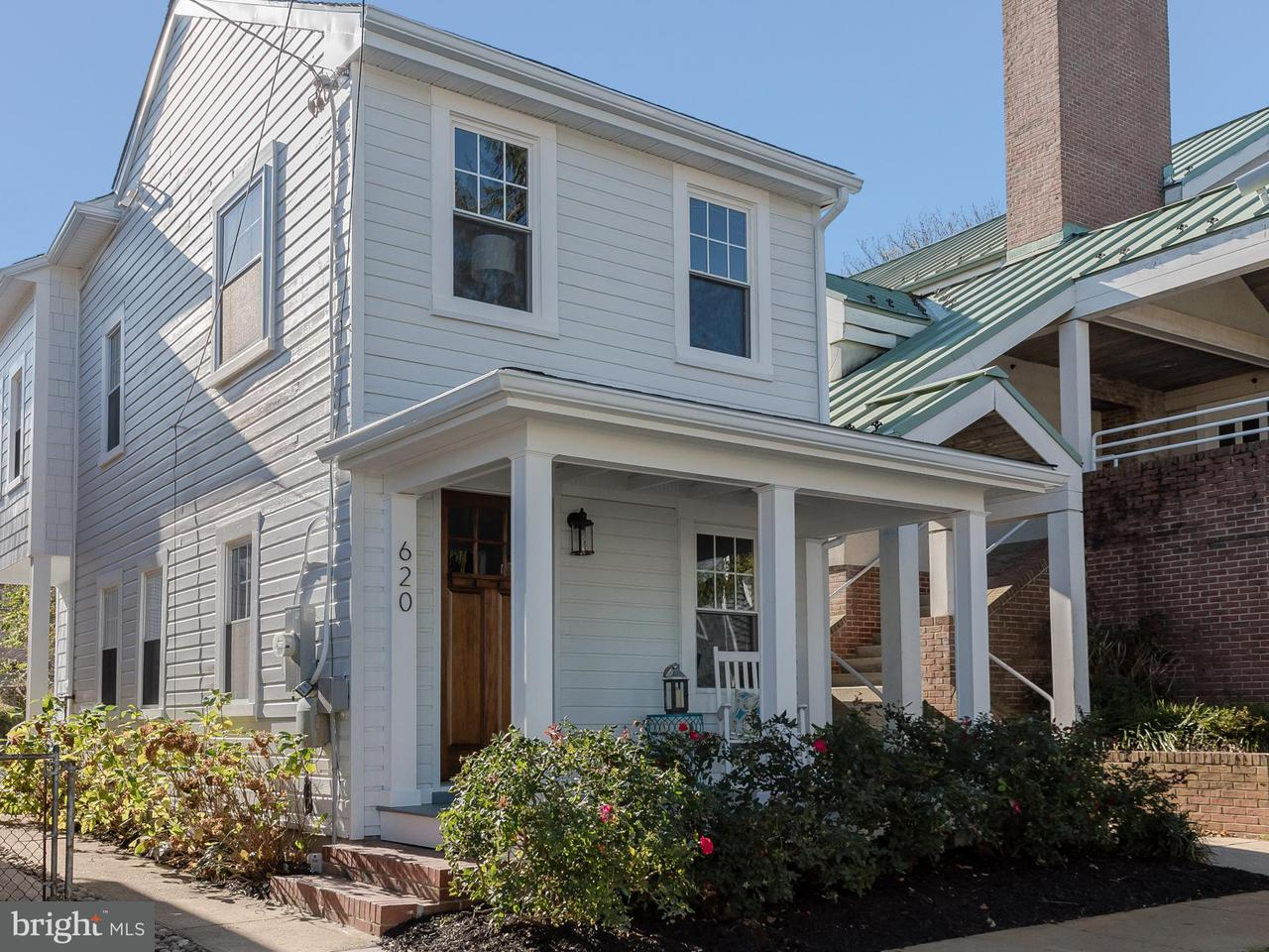 Single Family Home for Sale at 620 2nd Street 620 2nd Street Annapolis, Maryland 21403 United States