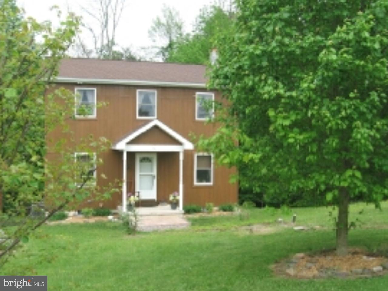 Single Family Home for Sale at 74 SHENANDOAH Road Ringtown, Pennsylvania 17967 United StatesMunicipality: Union Township