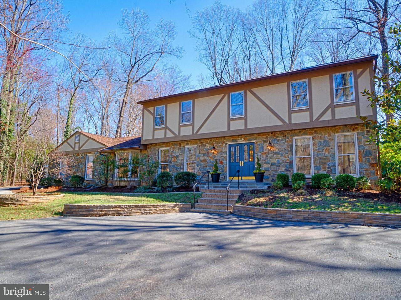 Single Family Home for Sale at 1093 Pensive Lane 1093 Pensive Lane Great Falls, Virginia 22066 United States