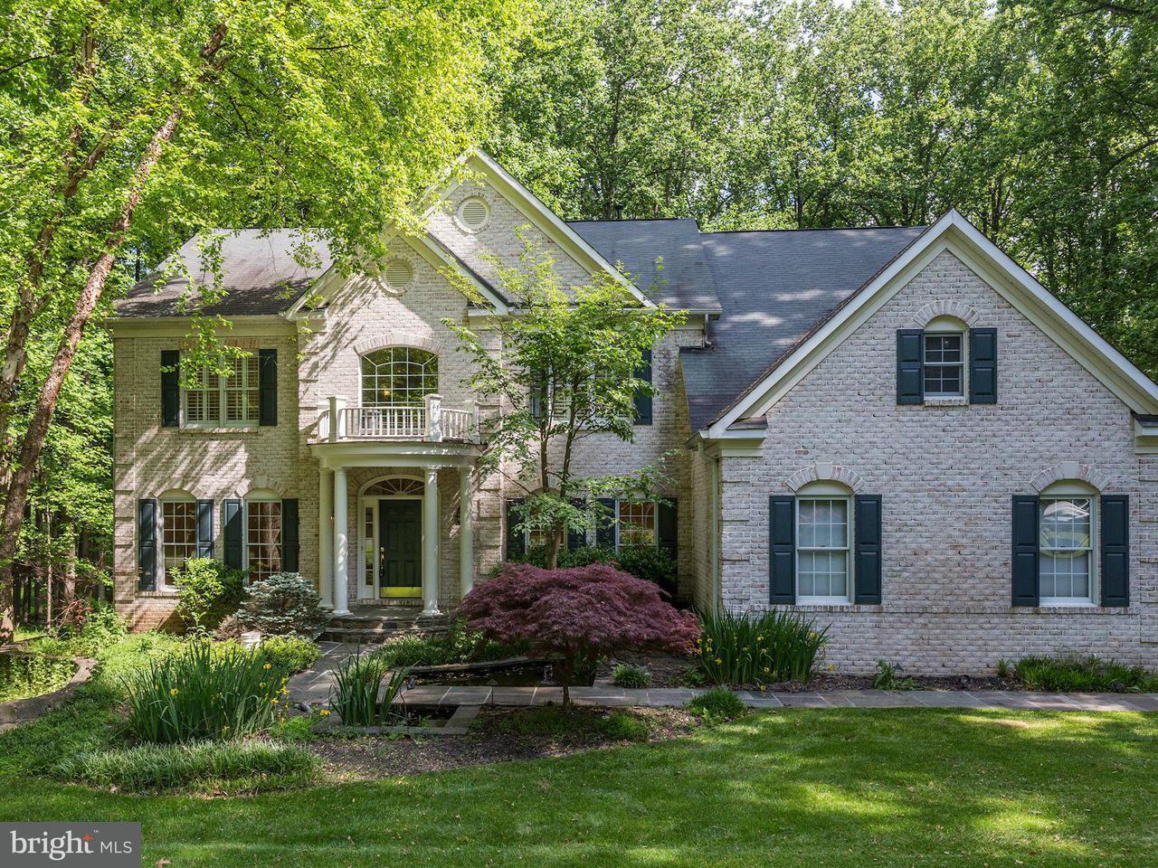 Einfamilienhaus für Verkauf beim 15205 Arminio Court 15205 Arminio Court Darnestown, Maryland 20874 Vereinigte Staaten