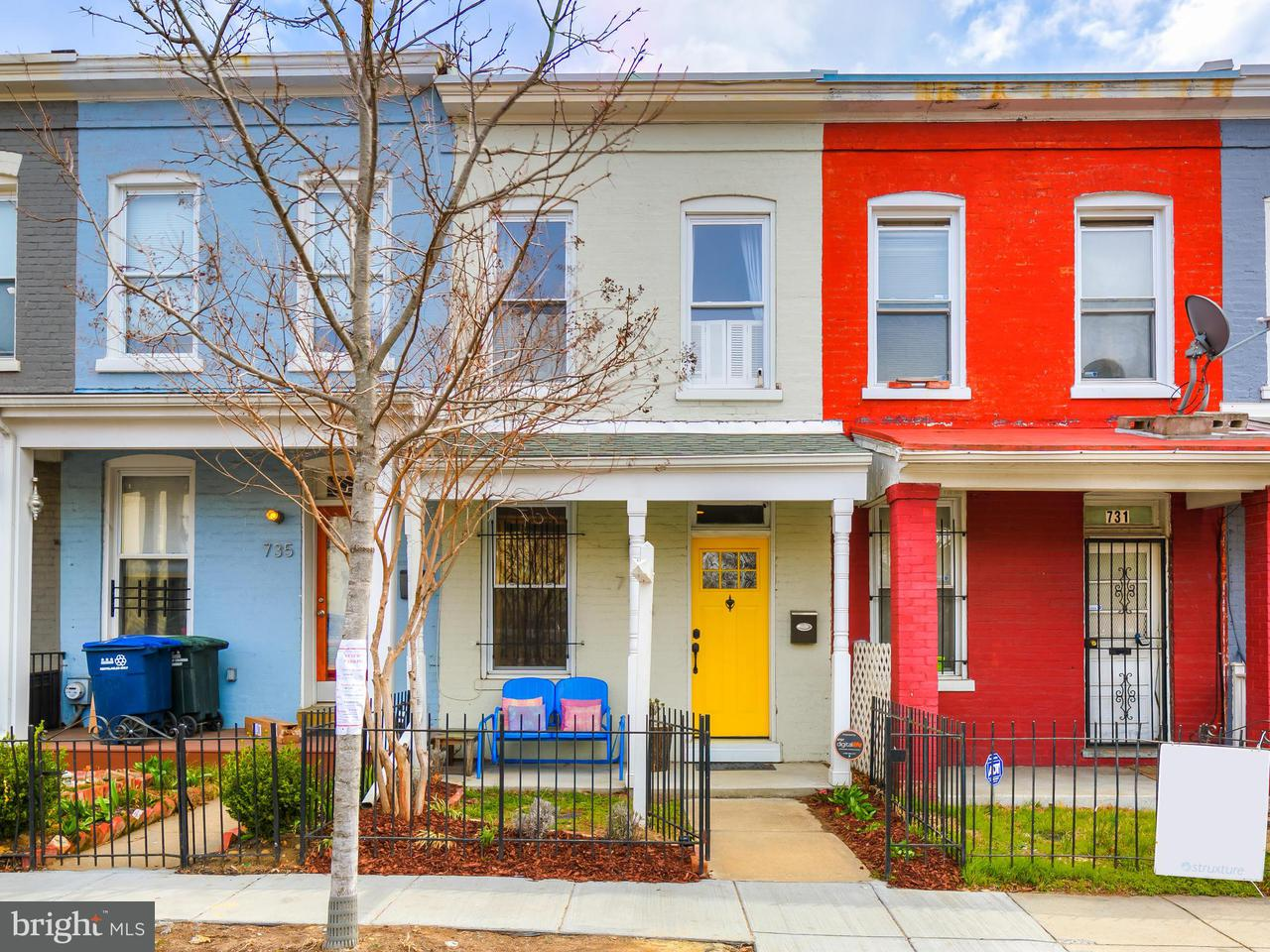 Single Family for Sale at 733 18th St NE Washington, District Of Columbia 20002 United States