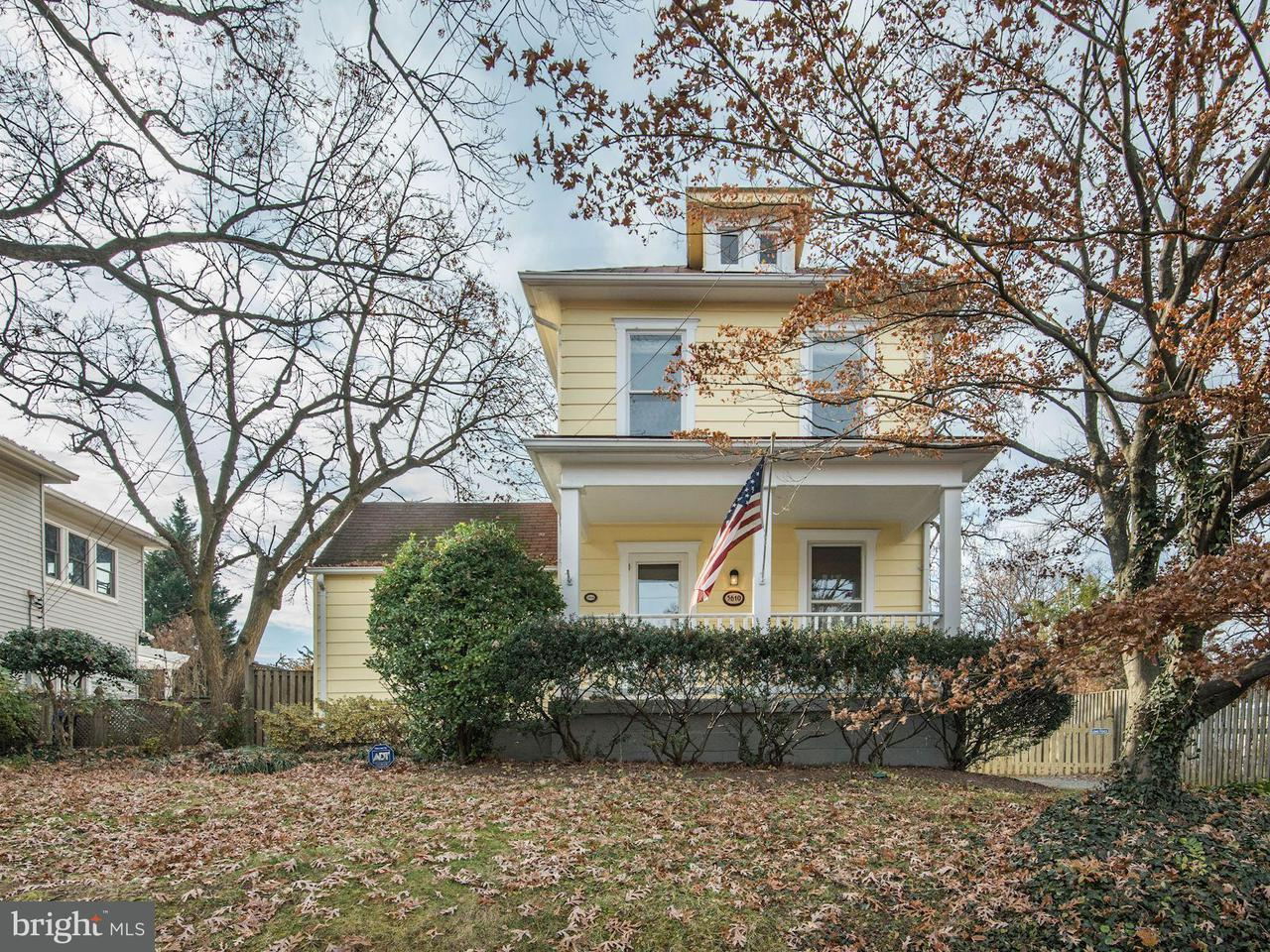 Single Family Home for Sale at 3610 22nd St N 3610 22nd St N Arlington, Virginia 22207 United States