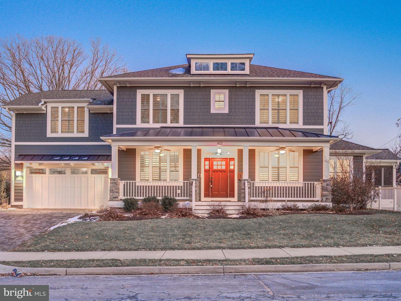 Villa per Vendita alle ore 401 Meadow Lane 401 Meadow Lane Falls Church, Virginia 22042 Stati Uniti