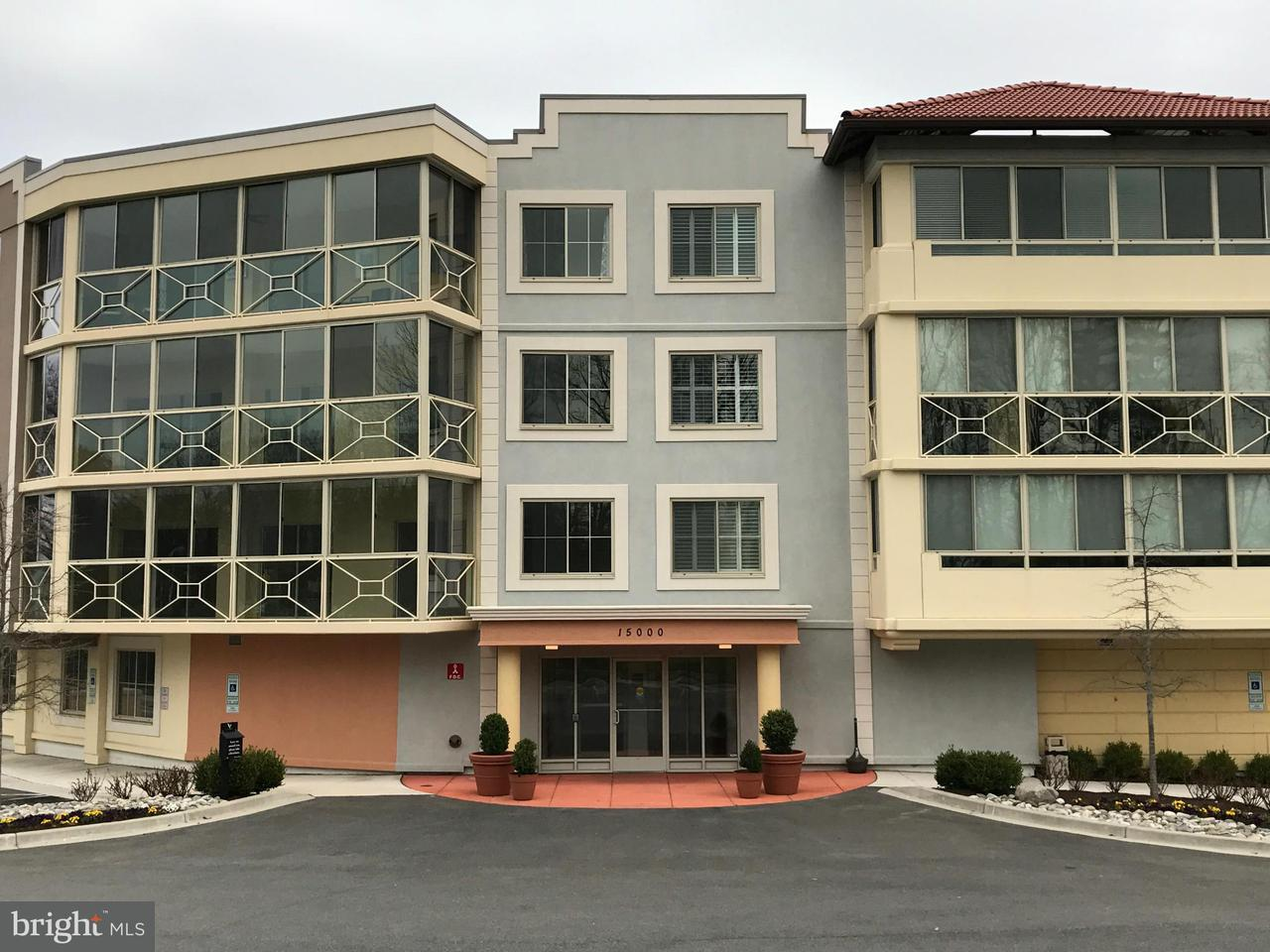 Condomínio para Venda às 15000 Pennfield Cir #203 15000 Pennfield Cir #203 Silver Spring, Maryland 20906 Estados Unidos