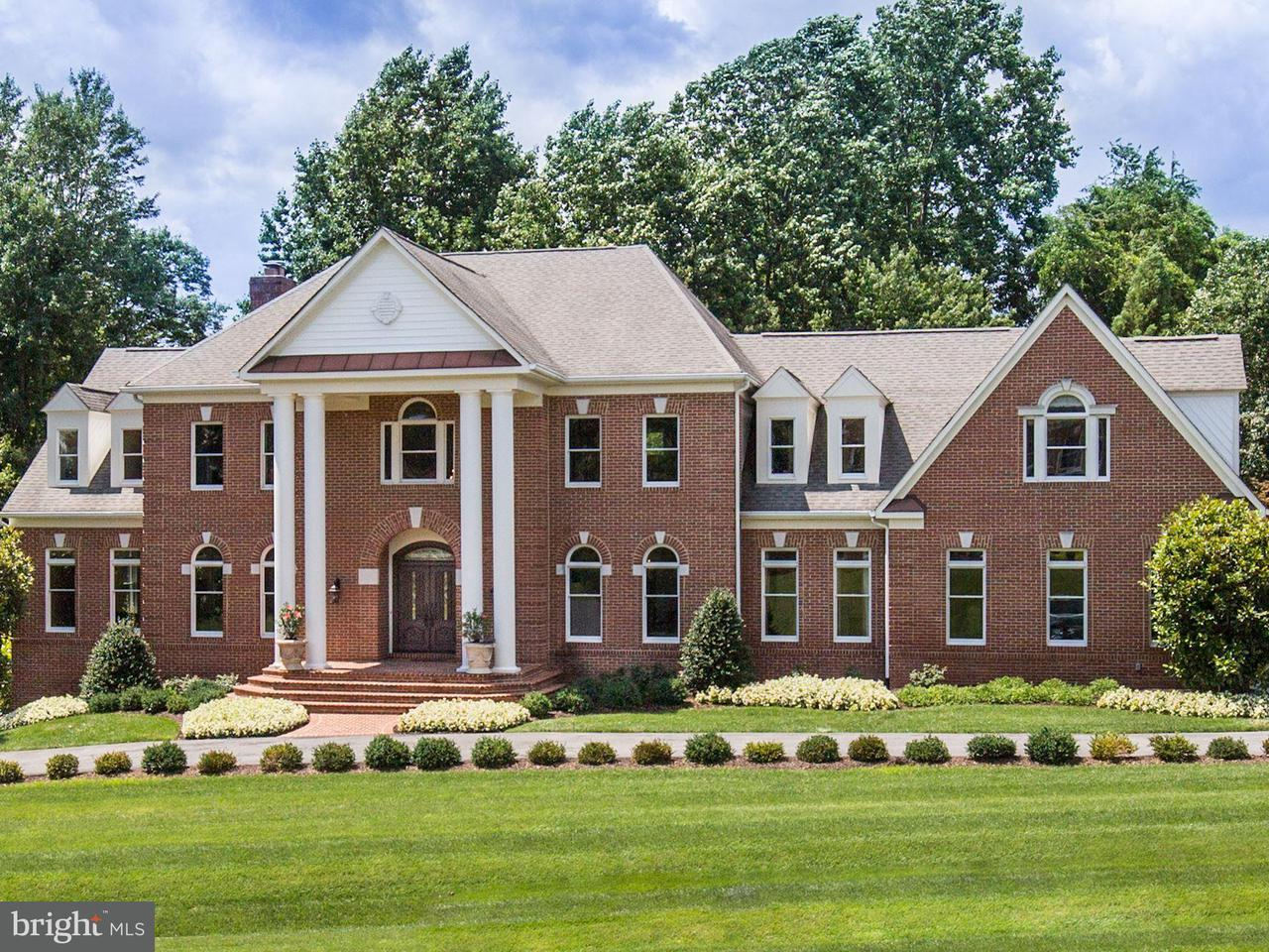 Single Family Home for Sale at 1088 Mill Field Court 1088 Mill Field Court Great Falls, Virginia 22066 United States