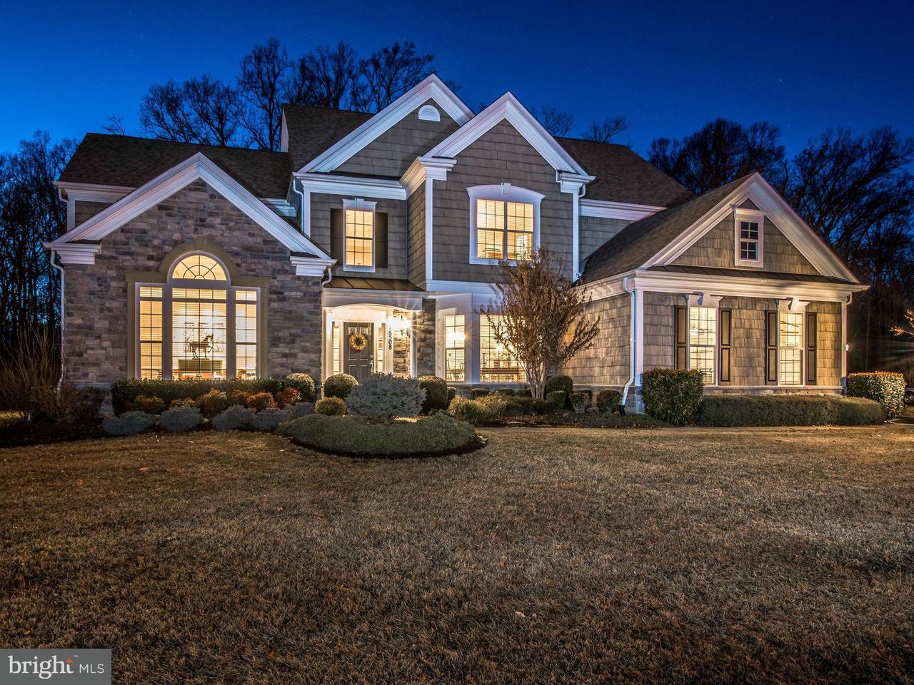 Частный односемейный дом для того Продажа на 18508 Hawkstone Court 18508 Hawkstone Court Olney, Мэриленд 20832 Соединенные Штаты