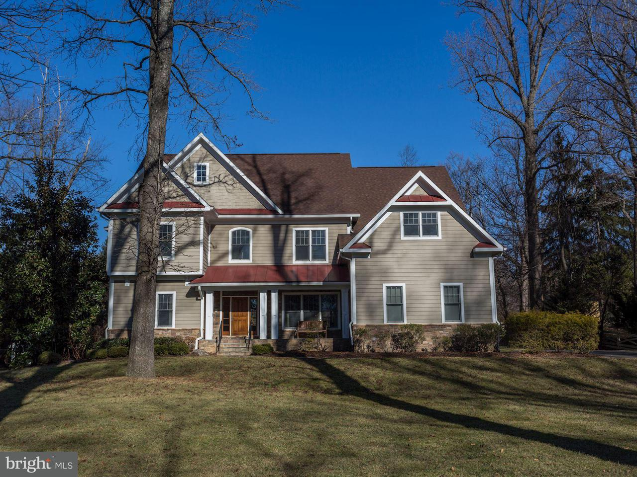 Single Family Home for Sale at 3127 Holmes Run Road 3127 Holmes Run Road Falls Church, Virginia 22042 United States