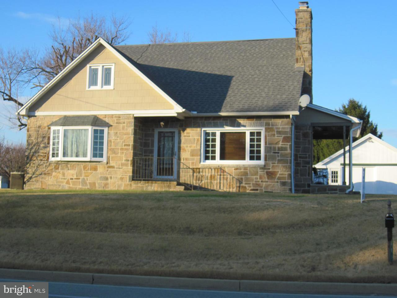 Single Family for Sale at 481 Joseph Biggs Memorial Hwy Rising Sun, Maryland 21911 United States