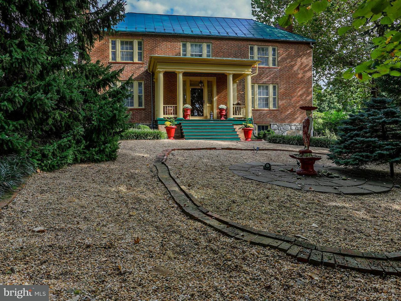Maison unifamiliale pour l Vente à 1965 Mildred Street 1965 Mildred Street Ranson, Virginie-Occidentale 25438 États-Unis