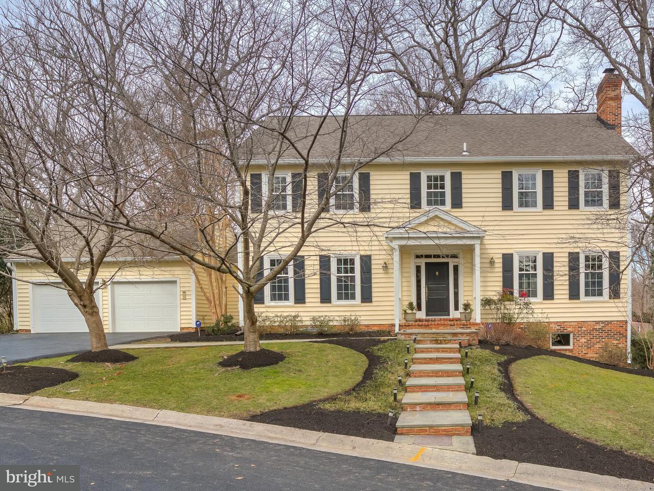Maison unifamiliale pour l Vente à 11408 Hollow Tree Lane 11408 Hollow Tree Lane North Bethesda, Maryland 20852 États-Unis