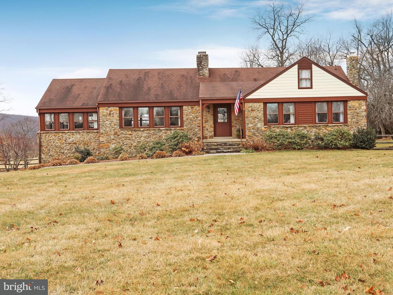 Single Family Home for Sale at 20516 Bent Willow Road 20516 Bent Willow Road Rohrersville, Maryland 21779 United States