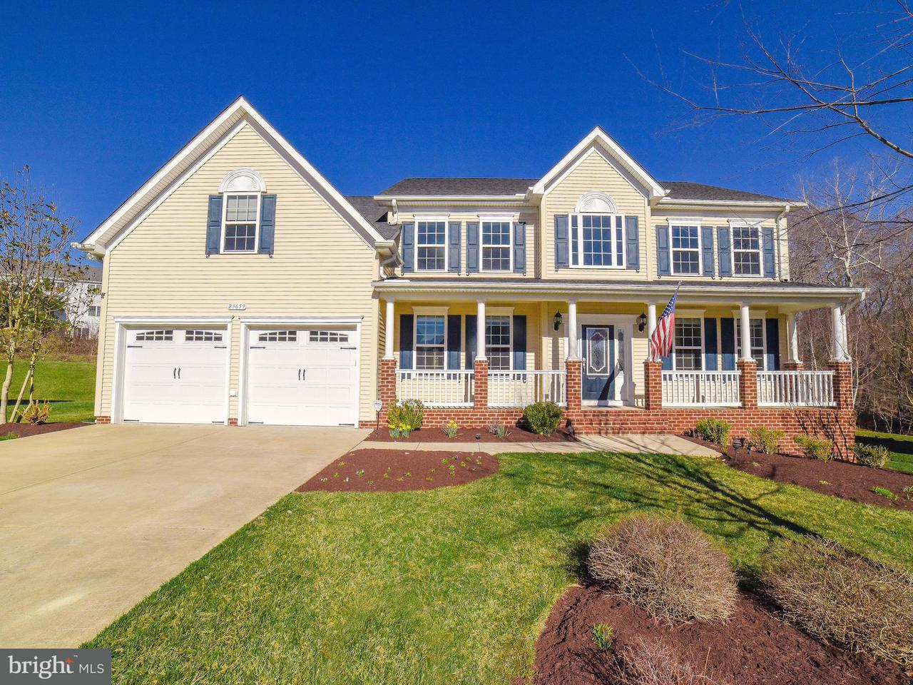 Other Residential for Rent at 23659 Hansel Ct Leonardtown, Maryland 20650 United States