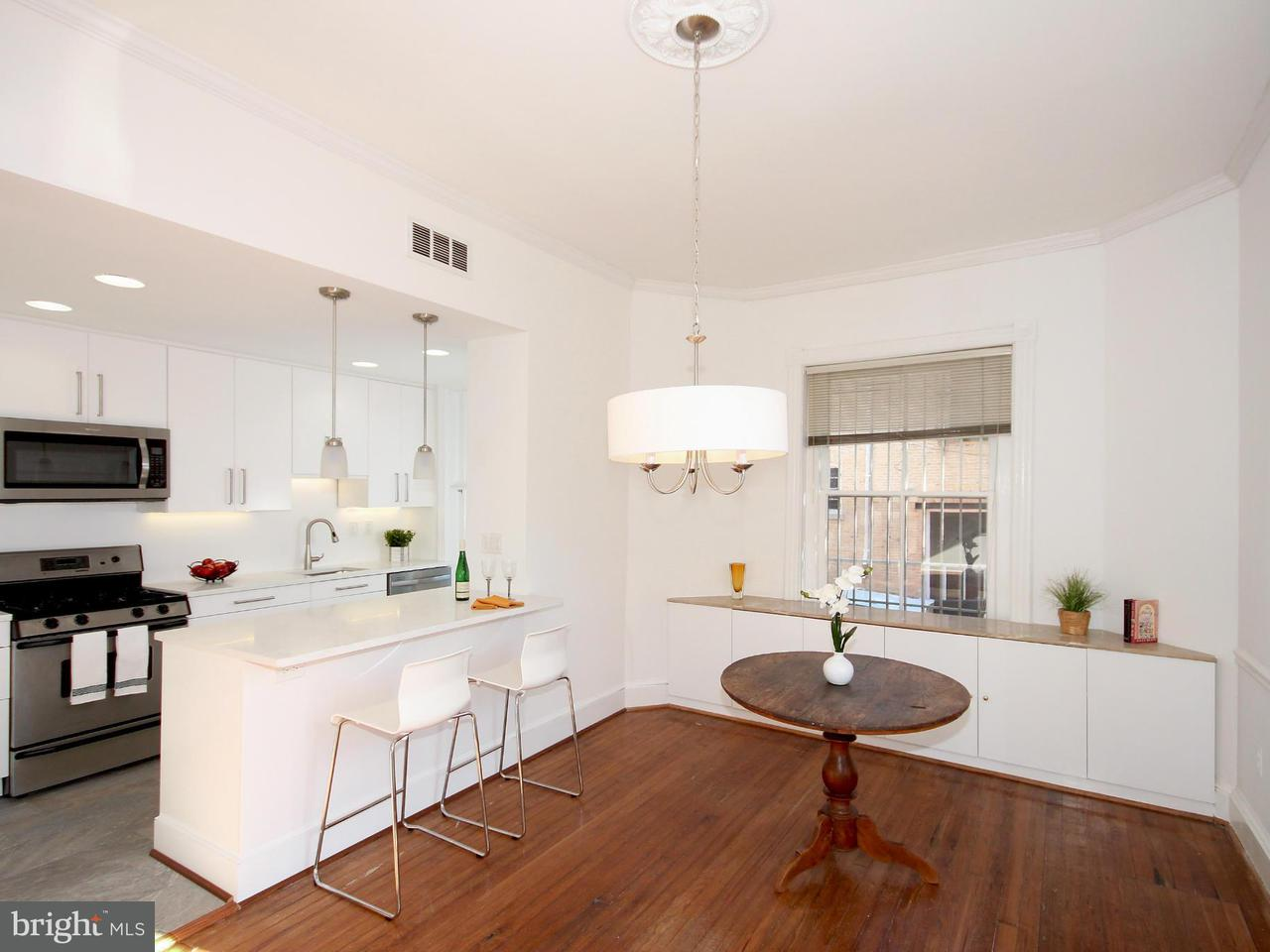 Condominium for Rent at 1613 30th St NW #2s Washington, District Of Columbia 20007 United States