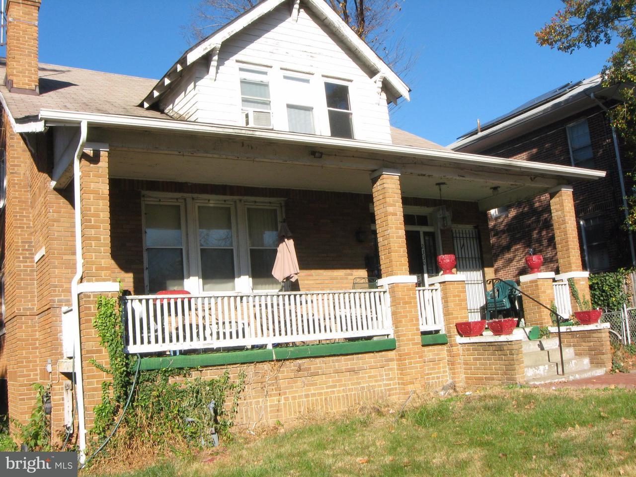 Additional photo for property listing at 2330 R St Se 2330 R St Se Washington, Округ Колумбия 20020 Соединенные Штаты