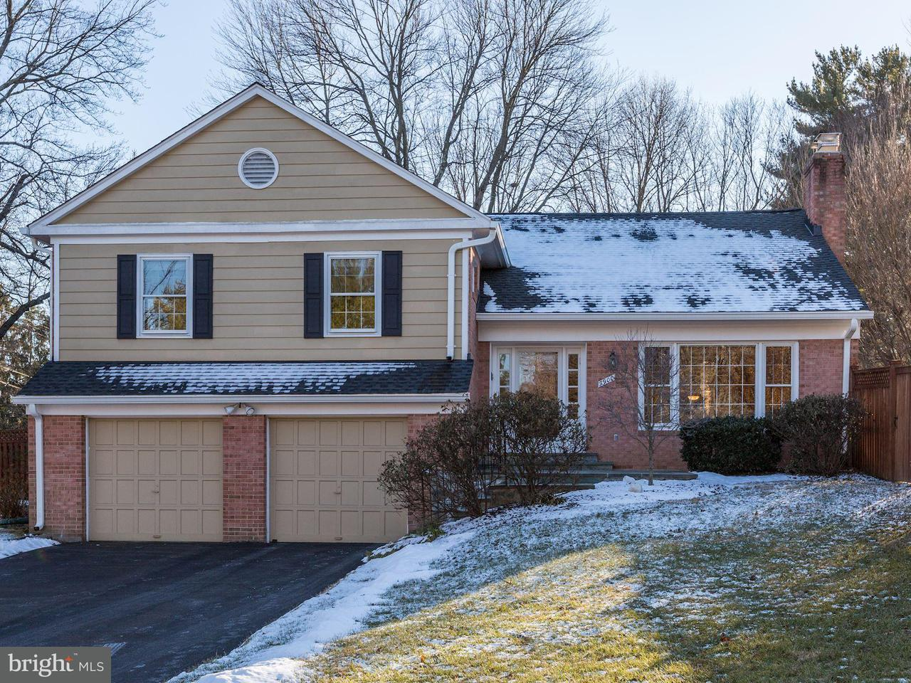 Single Family Home for Sale at 7900 Van Gogh Court 7900 Van Gogh Court Potomac, Maryland 20854 United States