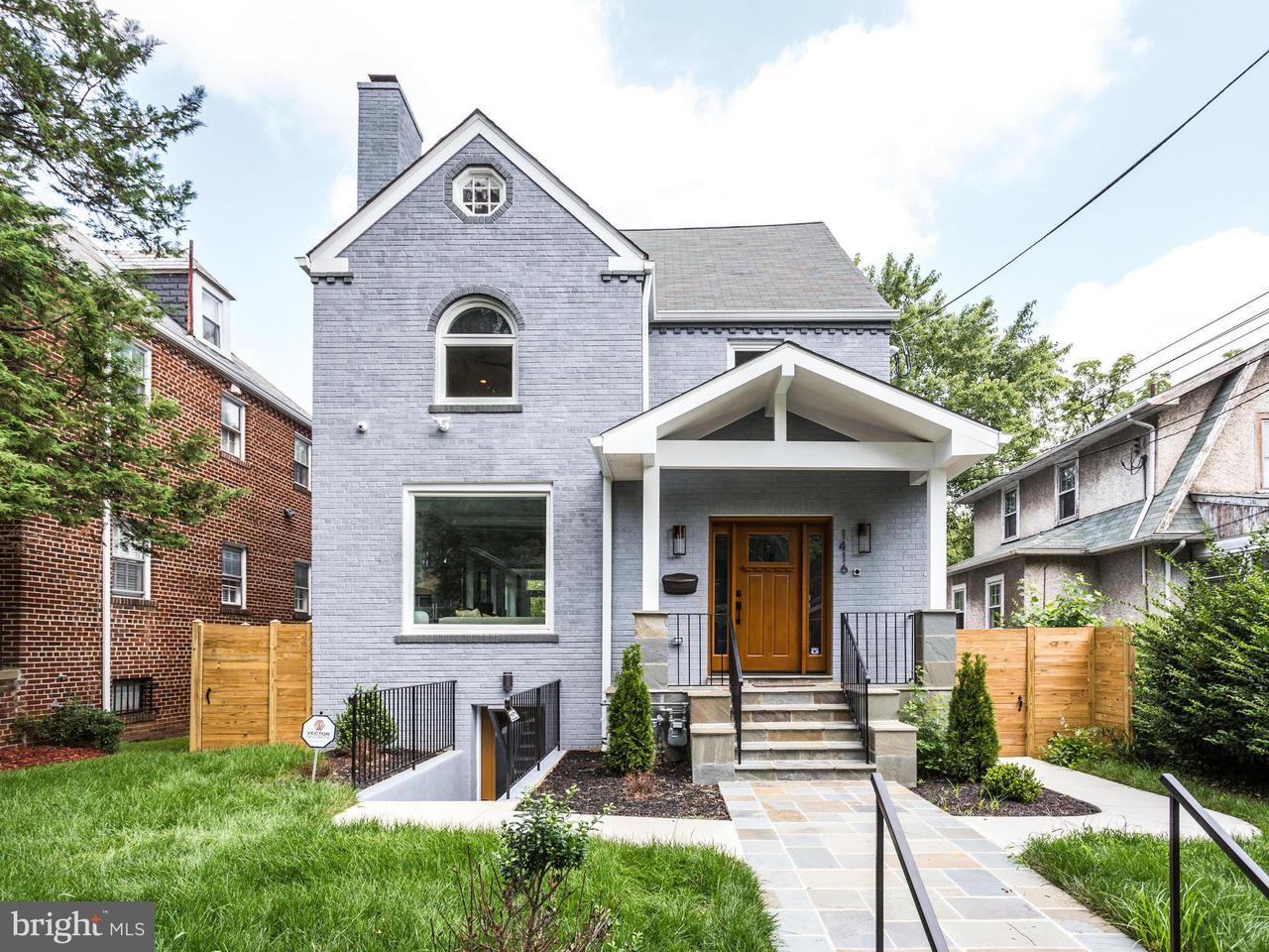 Single Family Home for Sale at 1416 Otis St Ne 1416 Otis St Ne Washington, District Of Columbia 20017 United States