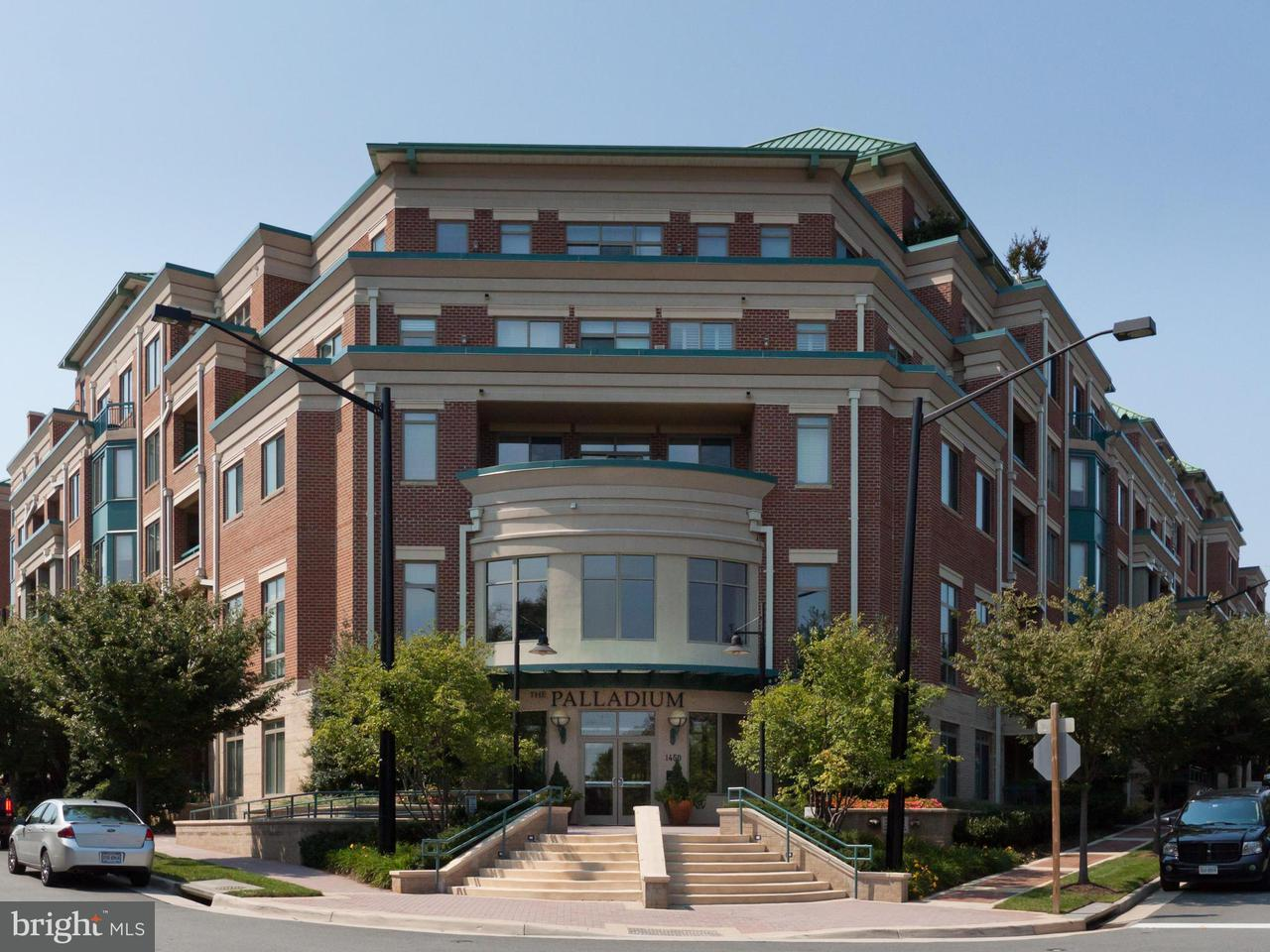Condominium for Sale at 1450 Emerson Ave #212 1450 Emerson Ave #212 McLean, Virginia 22101 United States