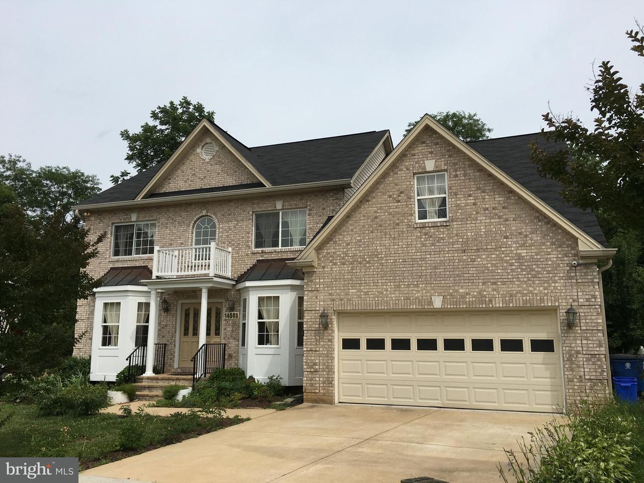 Single Family Home for Sale at 14505 Golden Eagle Court 14505 Golden Eagle Court Burtonsville, Maryland 20866 United States