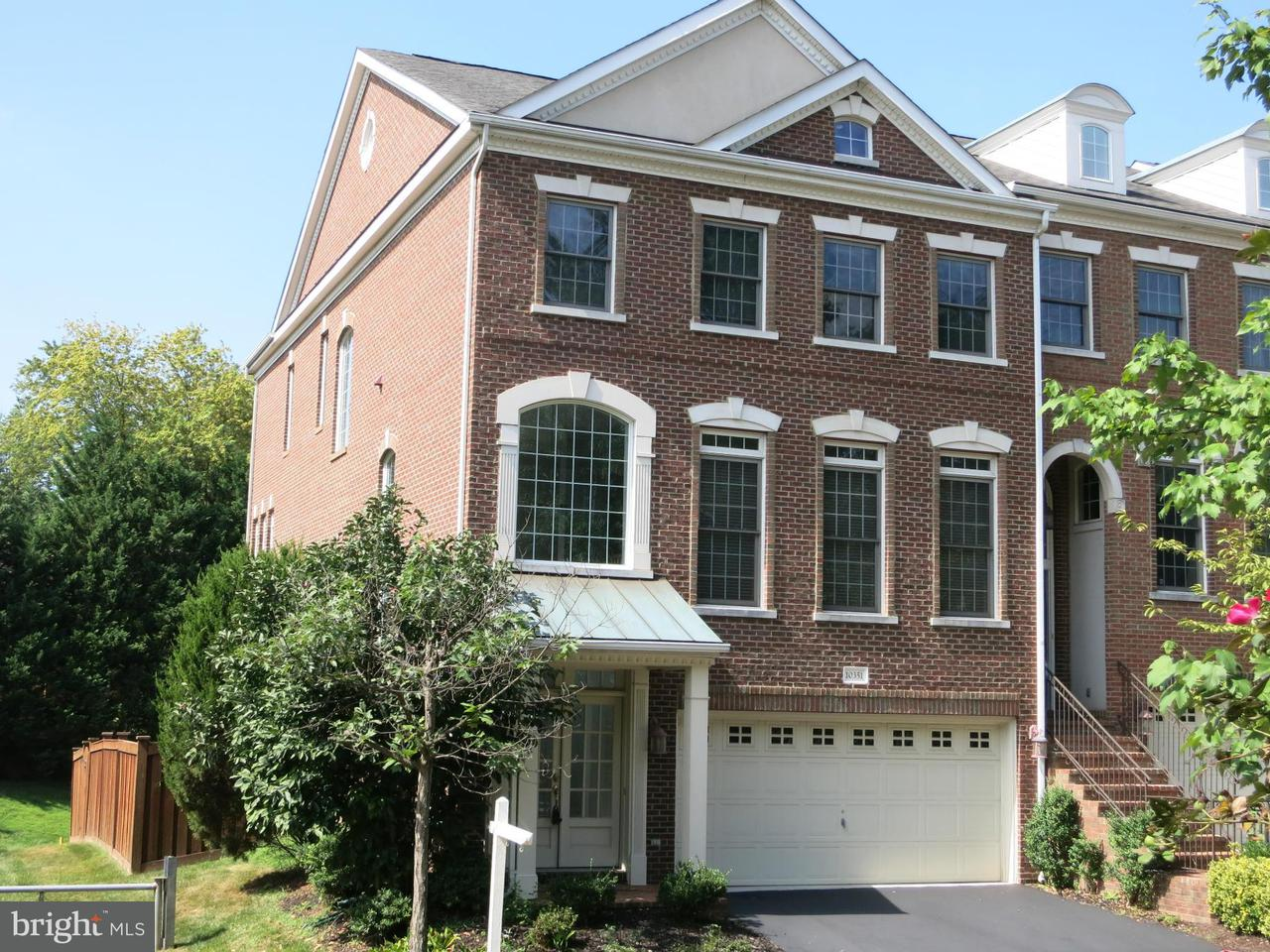 Other Residential for Rent at 10351 Fitzpatrick Ln Oakton, Virginia 22124 United States
