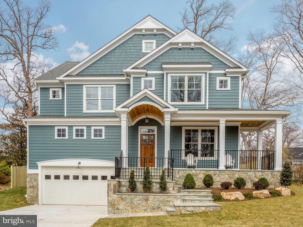 Single Family Home for Sale at 5615 Knollwood Road 5615 Knollwood Road Bethesda, Maryland 20816 United States