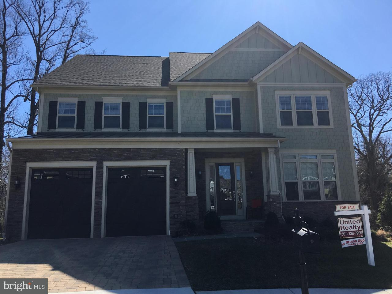 Single Family Home for Sale at 6503 Manor Ridge Court 6503 Manor Ridge Court Falls Church, Virginia 22043 United States