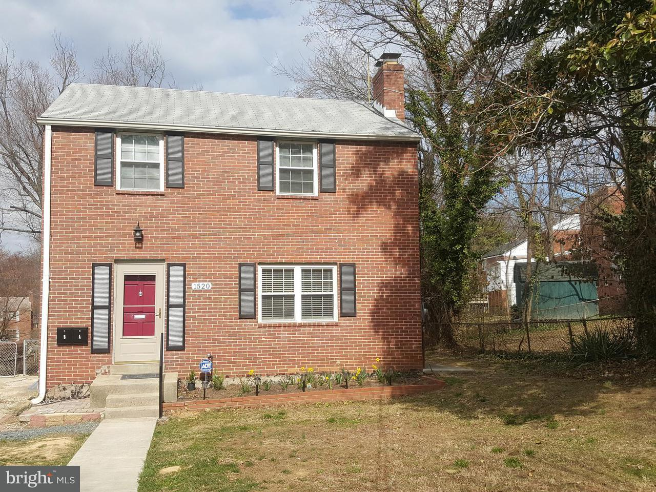 Other Residential for Rent at 1520 Delmont Ln Takoma Park, Maryland 20912 United States
