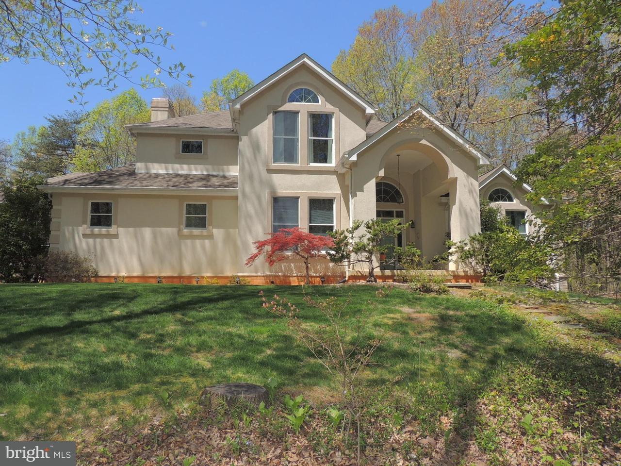 Single Family Home for Sale at 8129 Tinsley Place 8129 Tinsley Place Culpeper, Virginia 22701 United States