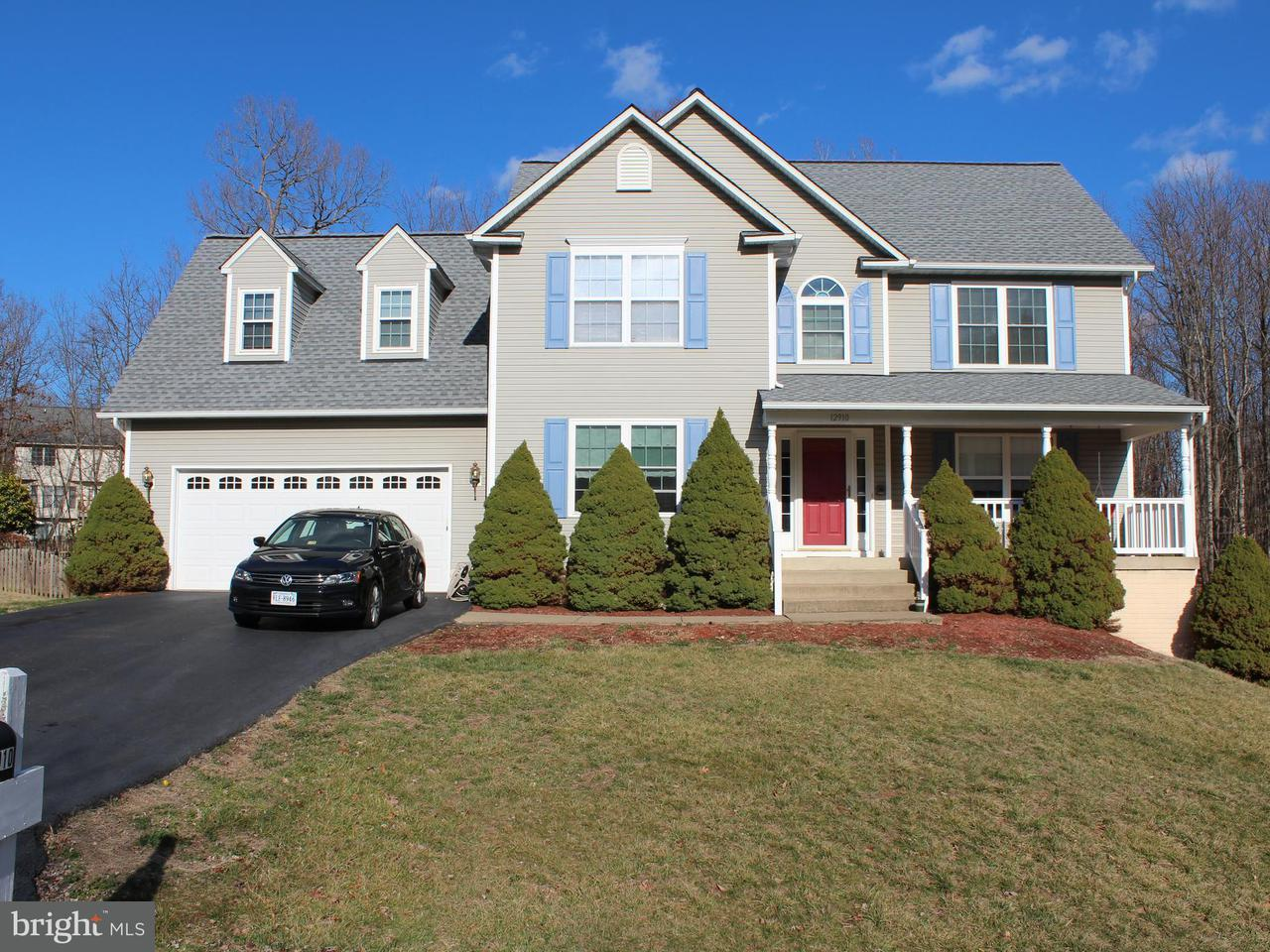 Single Family for Sale at 12910 Maple Springs Dr Fredericksburg, Virginia 22408 United States