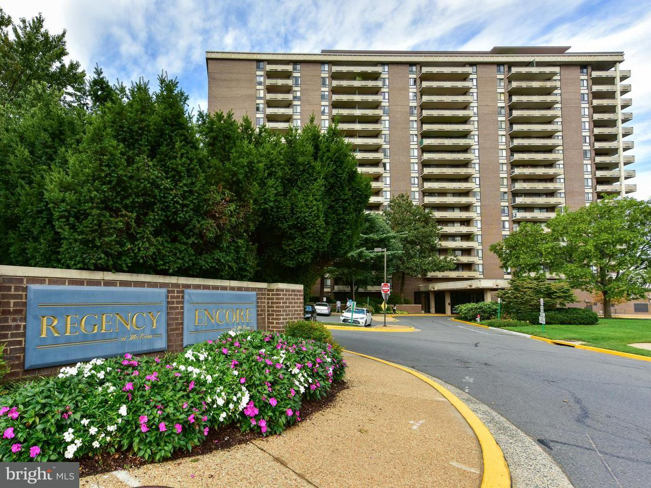 Condominium for Sale at 1800 Old Meadow Rd #1716 McLean, Virginia 22102 United States