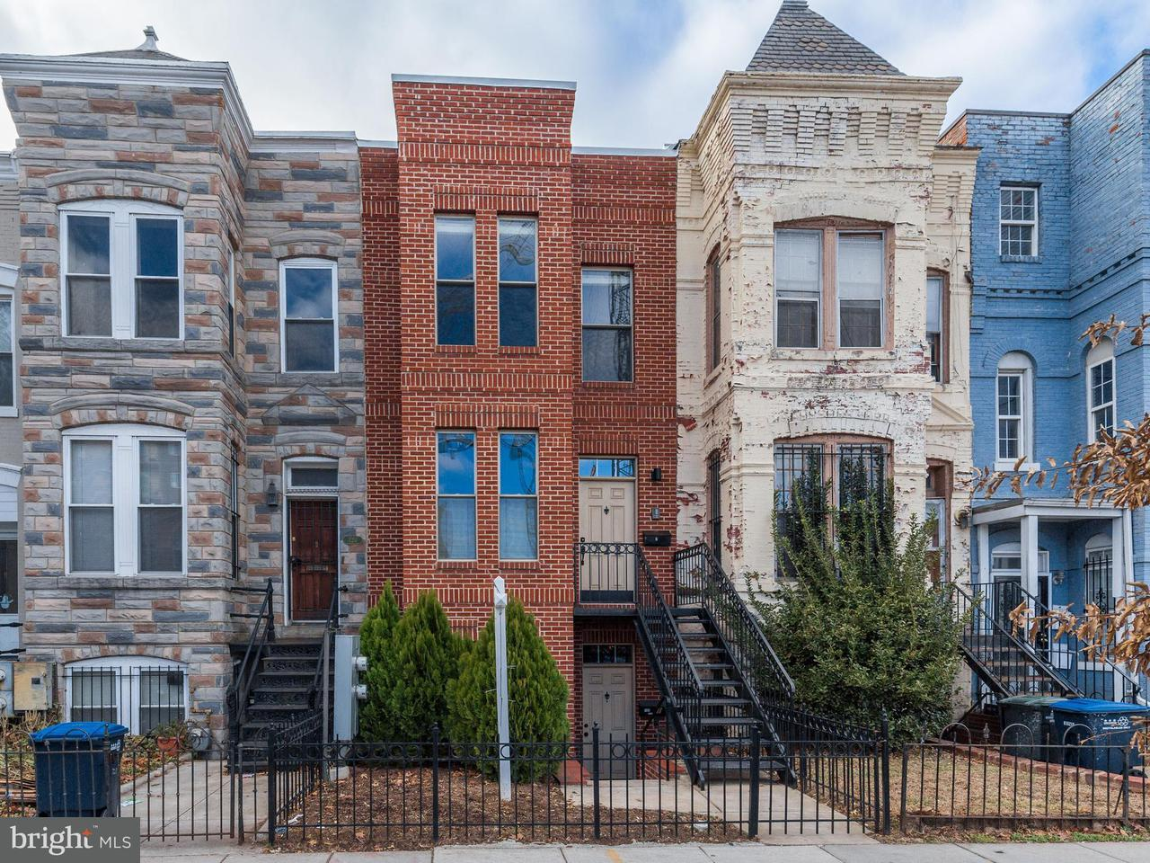Townhouse for Sale at 722 8th St Ne 722 8th St Ne Washington, District Of Columbia 20002 United States