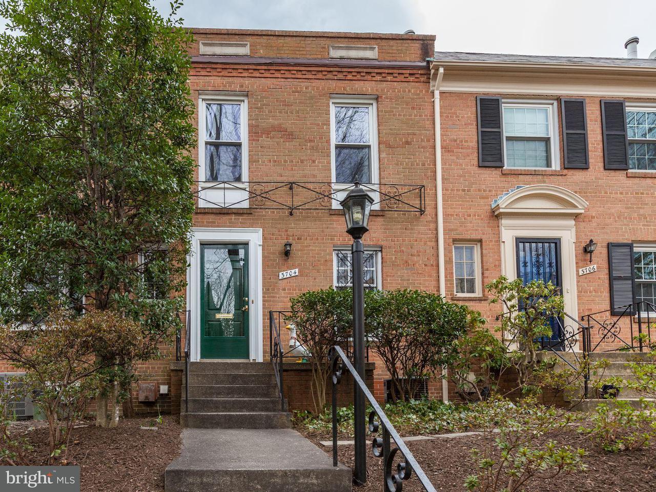 Single Family for Sale at 3704 Ingomar St NW Washington, District Of Columbia 20015 United States