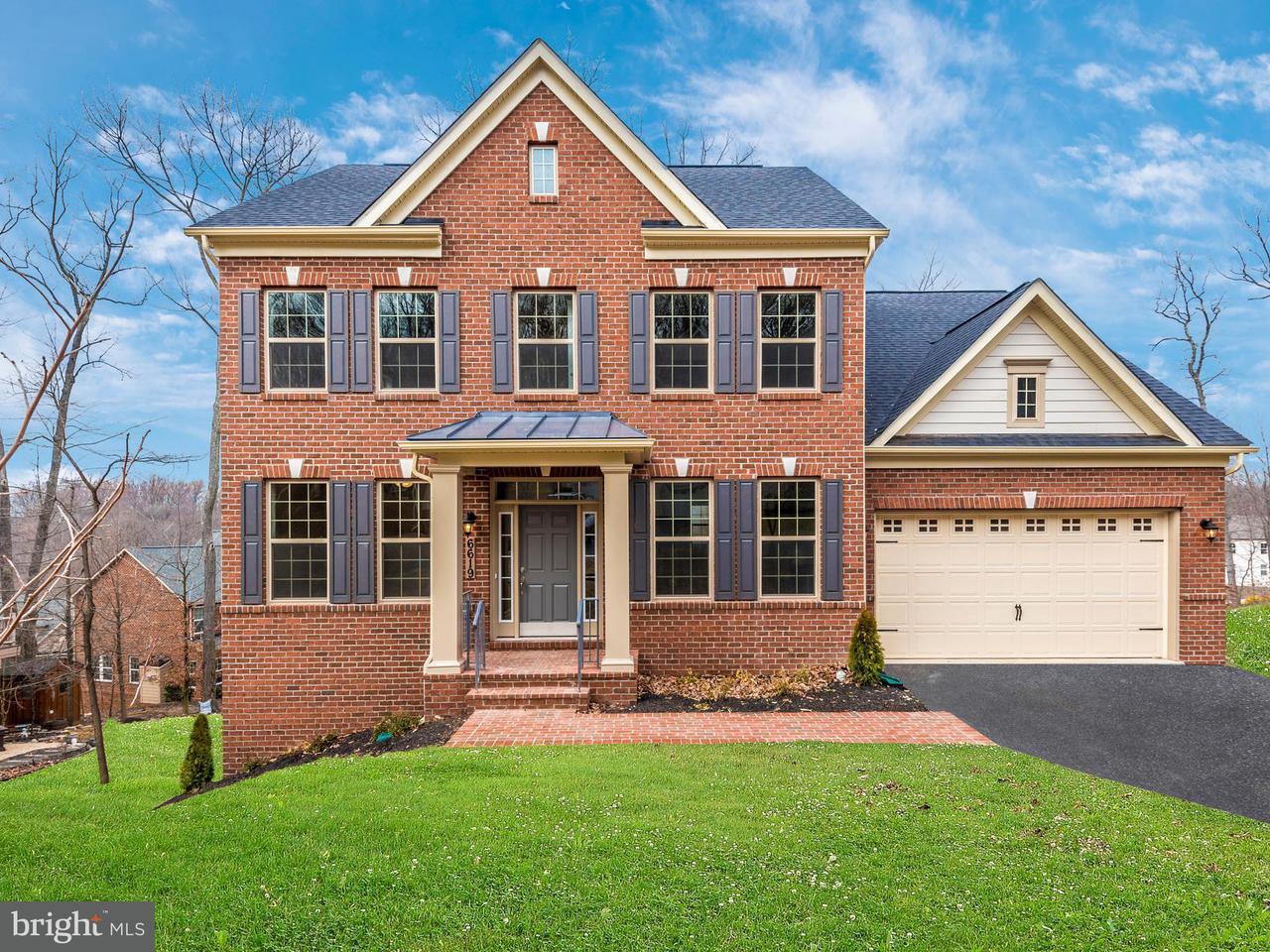 Casa Unifamiliar por un Venta en 6609 Accipiter Drive 6609 Accipiter Drive New Market, Maryland 21774 Estados Unidos