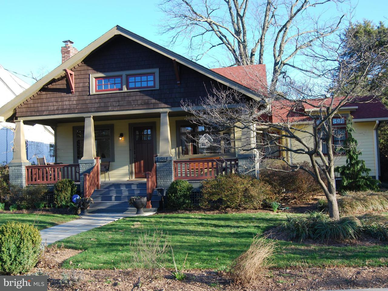 Single Family Home for Sale at 1908 Glen Ross Road 1908 Glen Ross Road Silver Spring, Maryland 20910 United States