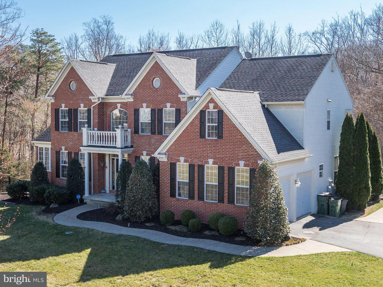 Single Family for Sale at 10401 Mount Vernon Dr Manassas, Virginia 20111 United States