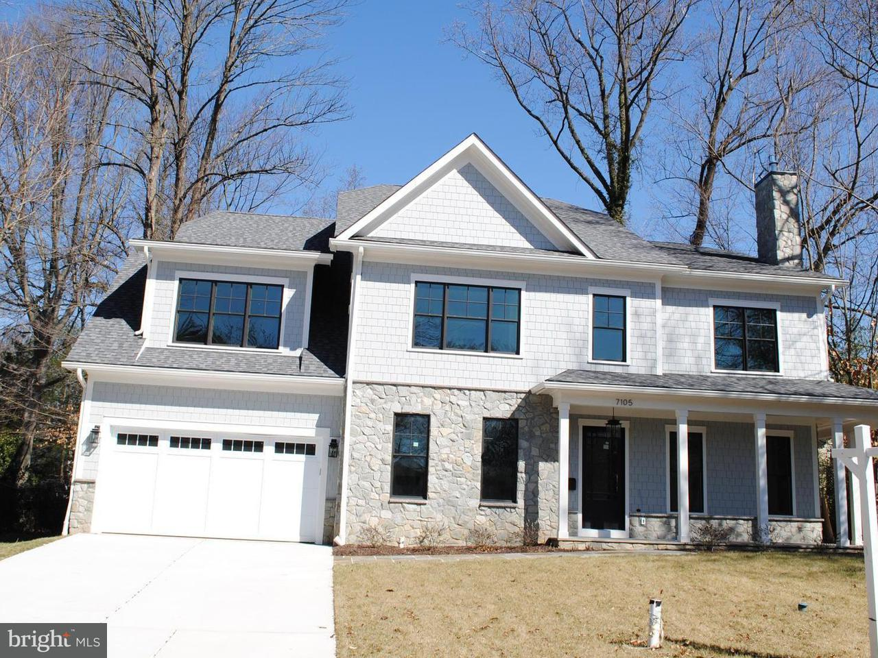 Single Family for Sale at 7105 Amy Ln Bethesda, Maryland 20817 United States