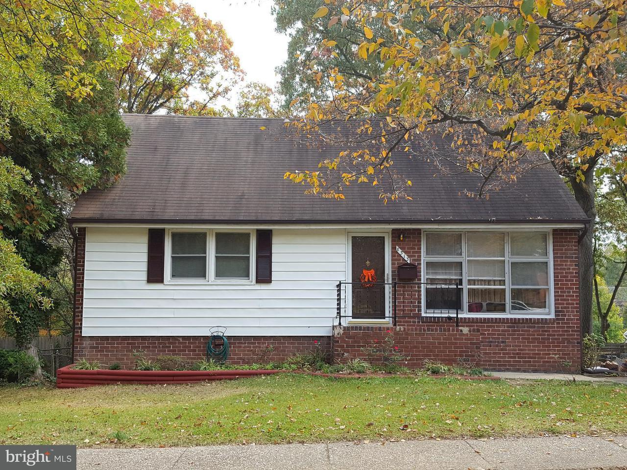 Single Family for Sale at 8313 Sprague Pl New Carrollton, Maryland 20784 United States