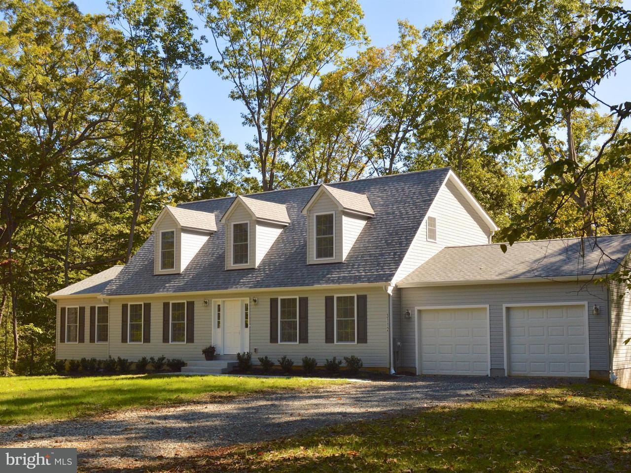Μονοκατοικία για την Πώληση στο 3112 Powder Mill Road 3112 Powder Mill Road Hyattsville, Μεριλαντ 20783 Ηνωμενεσ Πολιτειεσ