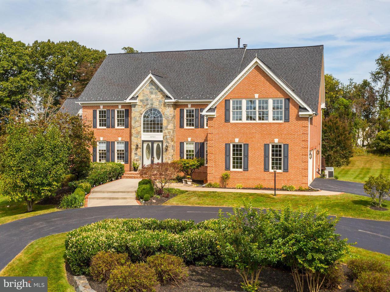 Casa Unifamiliar por un Venta en 20505 Bordly Court 20505 Bordly Court Brookeville, Maryland 20833 Estados Unidos