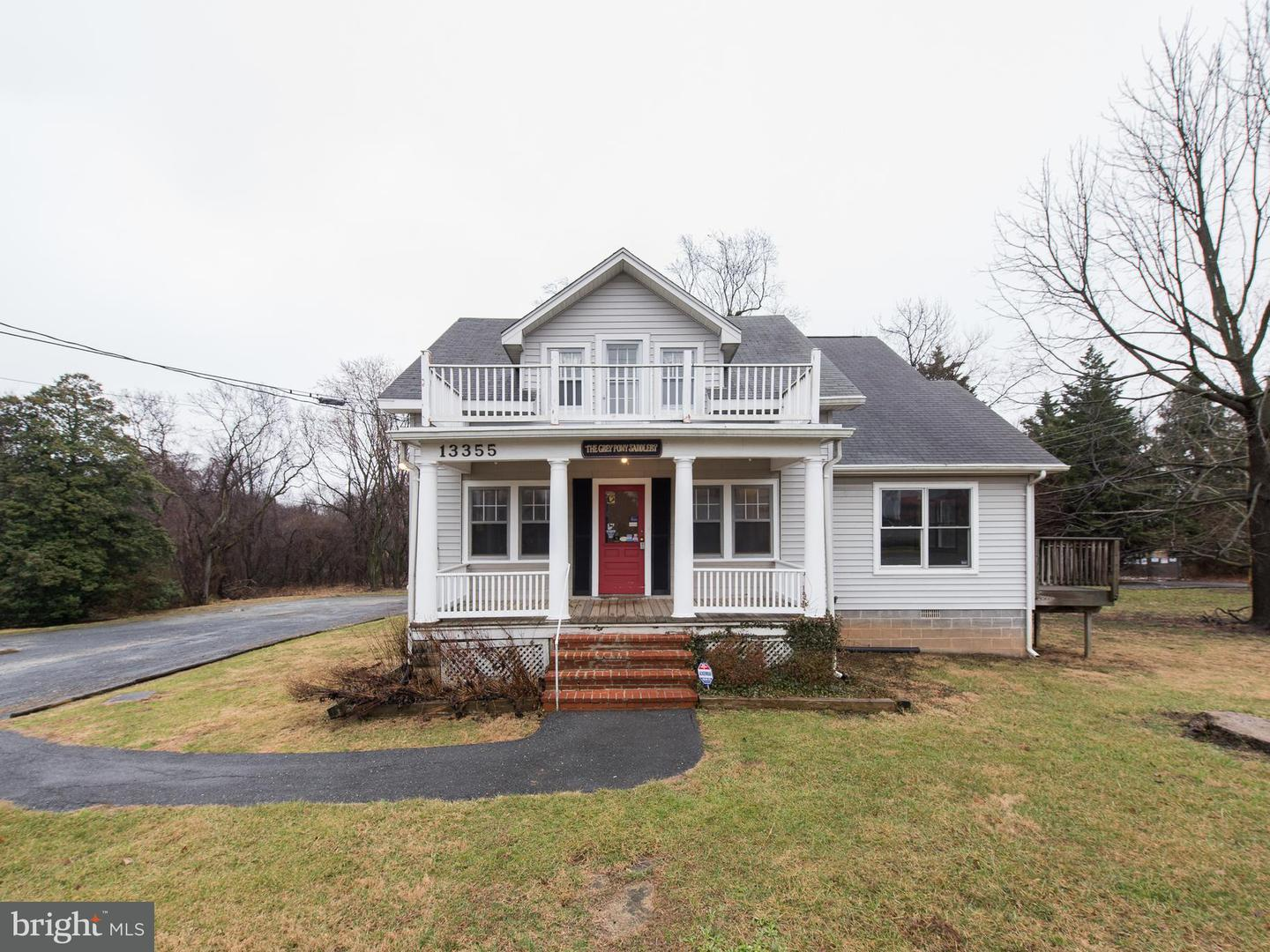Other Residential for Rent at 13355 Clarksville Pike Highland, Maryland 20777 United States
