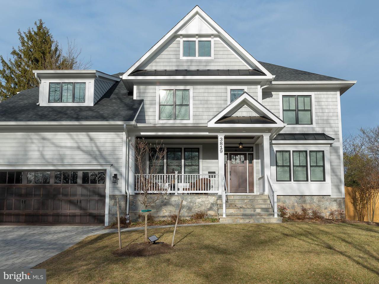 Single Family Home for Sale at 3819 Dittmar Road 3819 Dittmar Road Arlington, Virginia 22207 United States