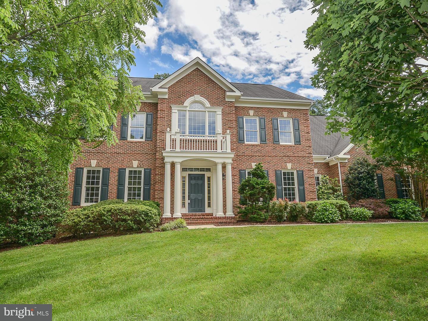 Single Family for Sale at 12397 English Garden Ct Oak Hill, Virginia 20171 United States