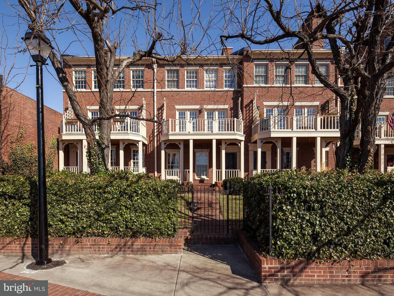 Single Family for Sale at 9281/2 Fell St NE Baltimore, Maryland 21231 United States